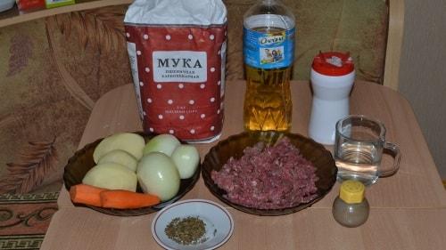 Ингредиенты для Ханум