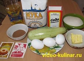 Ингредиенты кекса с кабачками
