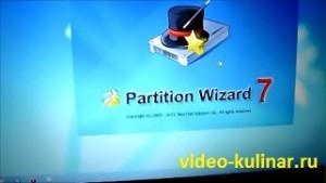 Как разделить жесткий диск на Windows 8