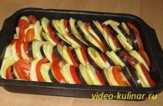 Запеканка овощная с кабачками и баклажанами