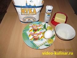 Ленивые вареники с творогом без яиц и манки ингредиенты.