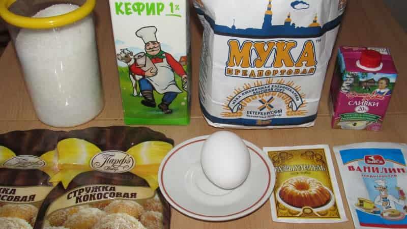 Ингредиенты для кокосового пирога