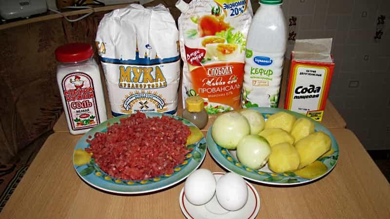 Ингредиенты для открытого пирога с мясом