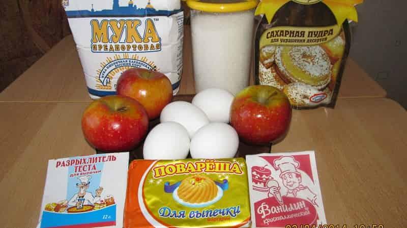 Ингредиенты для быстрого фруктового пирога