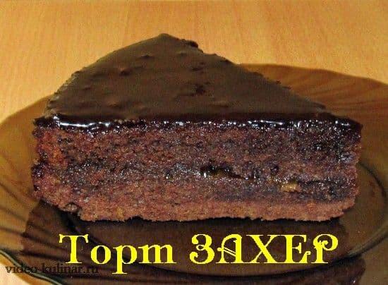 рецепт торт баунти видео