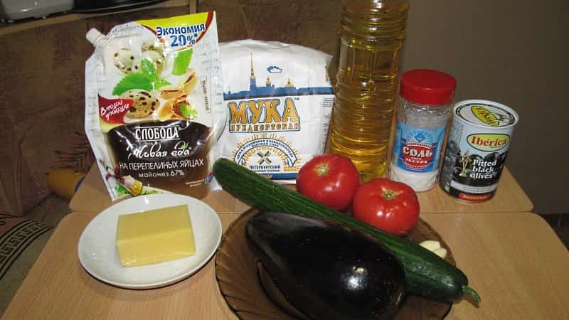 Ингредиенты к Павлиньему хвосту