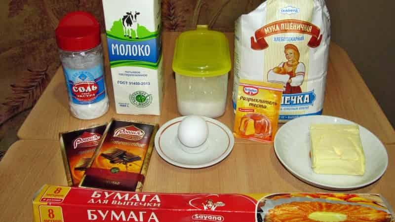 Ингредиенты для булочек с шоколадом