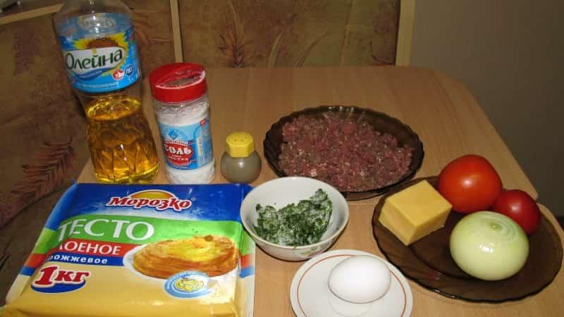 Ингредиенты для греческого пирога
