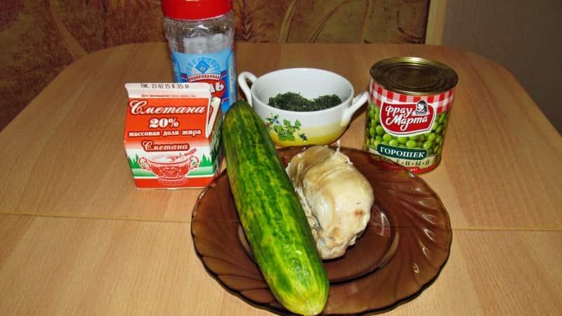 Салат леди ингредиенты
