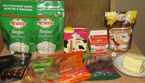 Продукты для приготовления полосатой пасхи