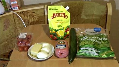 Мухоморчики ингредиенты