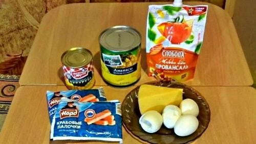 Ингредиенты для крабового салата