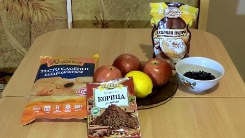 Ингредиенты для яблочных розочек