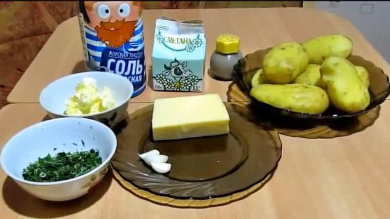 Ингредиенты для чесночной картошки