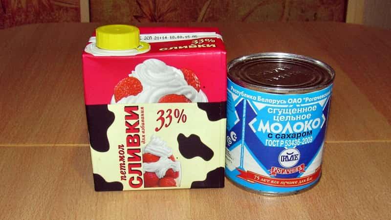 Ингредиенты для пломбира домашнего