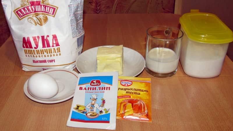 Ингредиенты для коржиков молочных