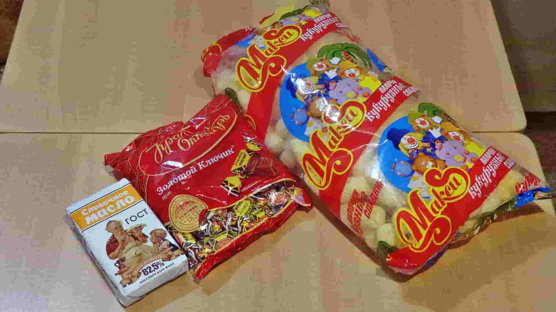 Ингредиенты для приготовления чак-чак