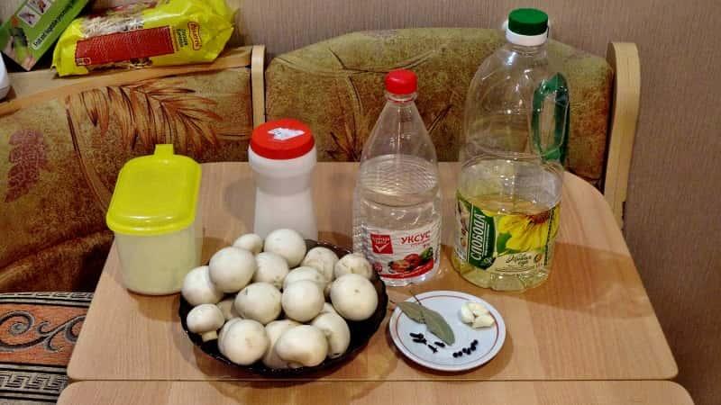 Ингредиенты для маринованных шампиньонов