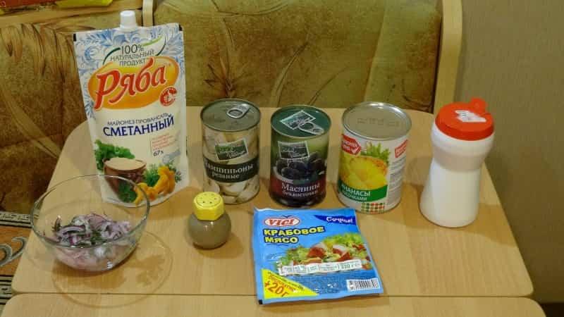 Ингредиенты для салата Клеопатра